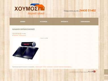 Website for construction products