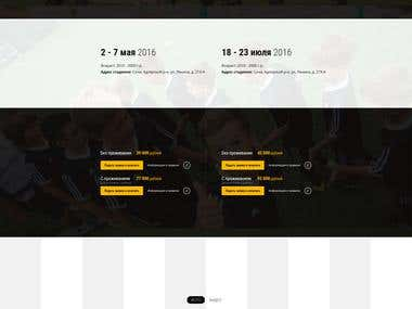 Juventus camp Russia