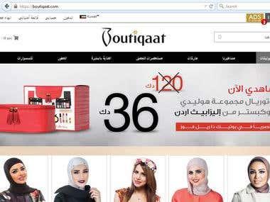 Translation for boutiqaat.com
