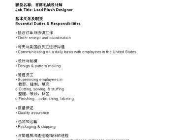 Job Description Translation