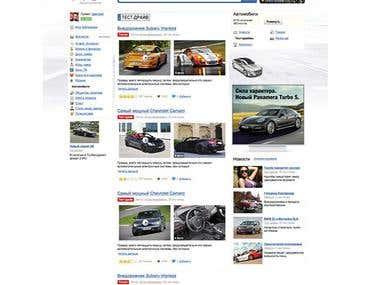 Web portal qoopi.net