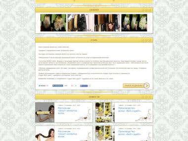Дизайн сайта по наращиванию волос belli-irk.ru