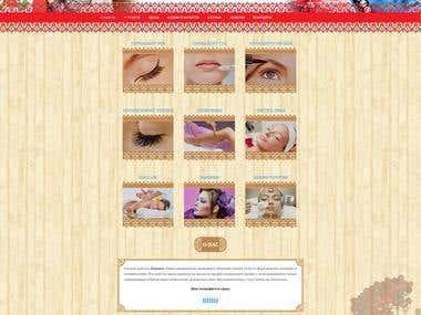 Дизайн сайта студии красоты barynya38.ru
