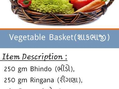 SriRam Veggies Android Application