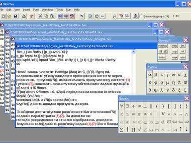 MDI in C++