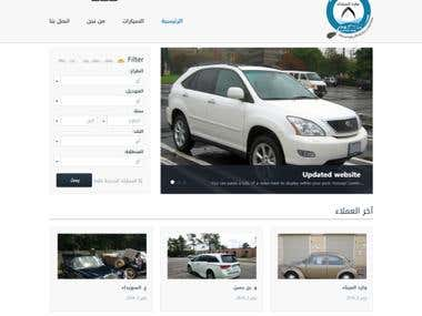 Cars Search Engine