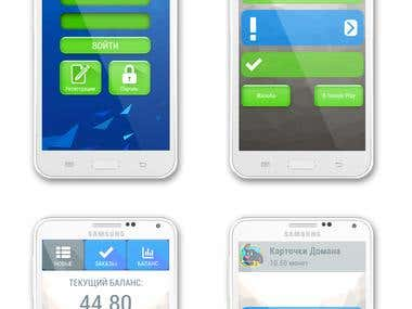 Design and development mobile application of exchange site