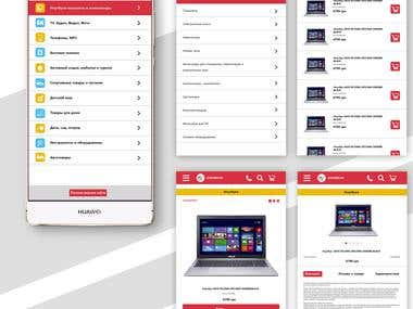 Design and development mobile application of online store