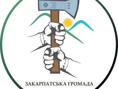 Logo for NGO