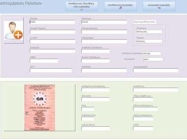 Database for a Driving License firm