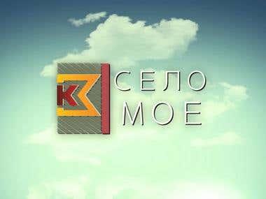 Selo Moe