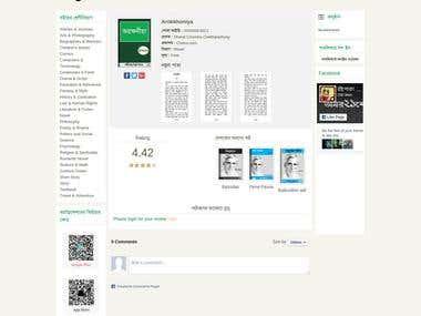 e-book reader website