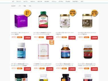 Leopard Online Shop(Web)