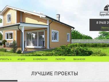 Bootstrap 3 website (buildings)