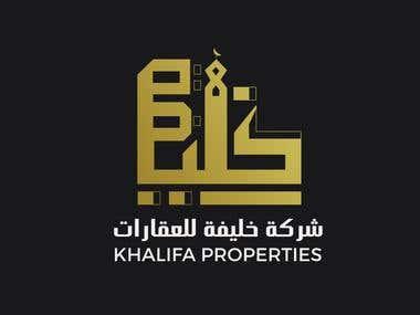 Khalifa properties company's logo