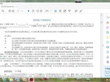 Translating document from English into Chinese