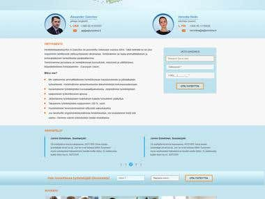 Landing Page. AGanchev company
