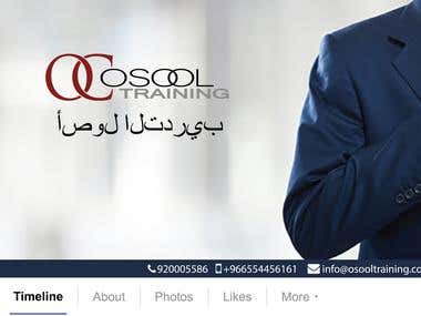 Facebook Coved Page Design