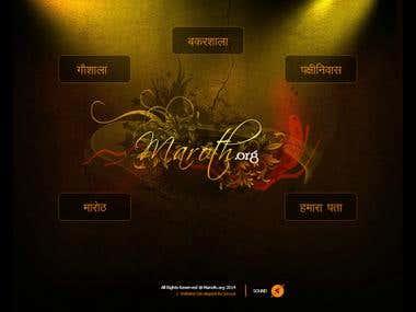 A village website in flash