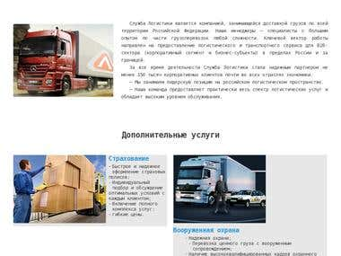 Creating a site for Logistics Services