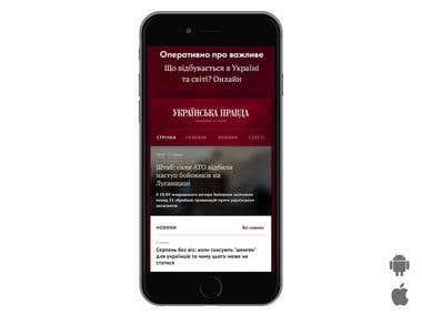 """Mobile App """"Ukrainskaya Pravda"""""""