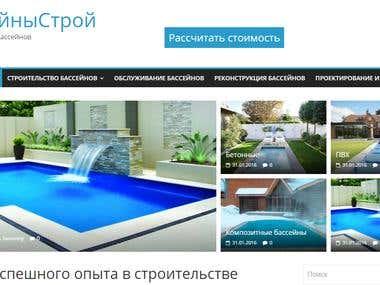 Сайт заказа бассейнов.