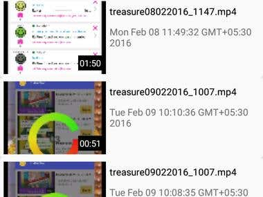Screen Treasure