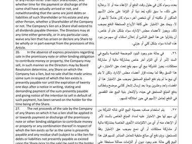 English to Arabic, Legal translation