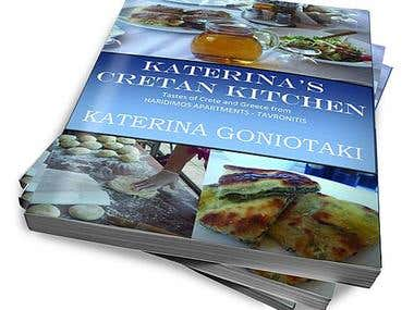 Katerina's Cretan Kitchen