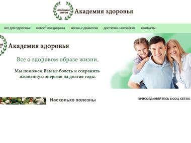 http://acsanitas.ru/