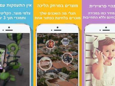 Katanchik - iOS