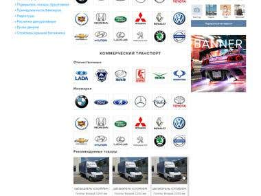 Website's functional development for auto sales.