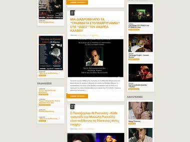 Music Company Site - Wordpress