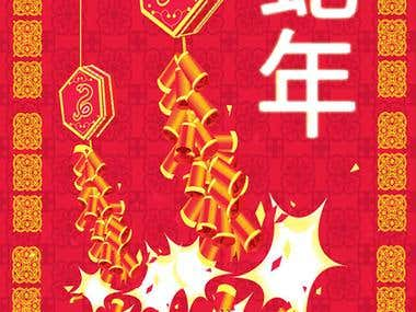 123 Chinese New Year 2013 + 15 Bonus Cards