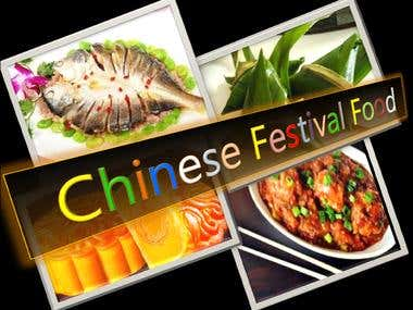 Chinese Festival!