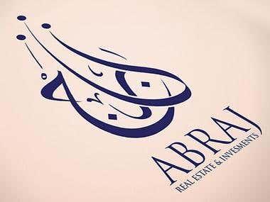 Arabic Calligraphy Logo, Abraj