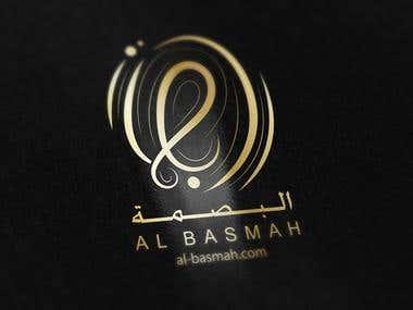 Arabic Calligraphy Logo, Basmah