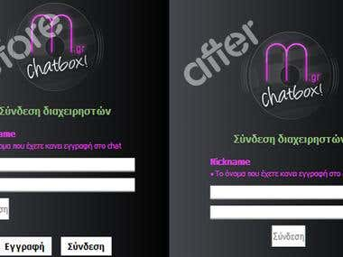 Customisations to chat box for Muzik.gr