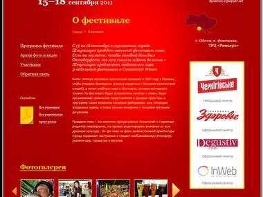 Gambrinus Fest