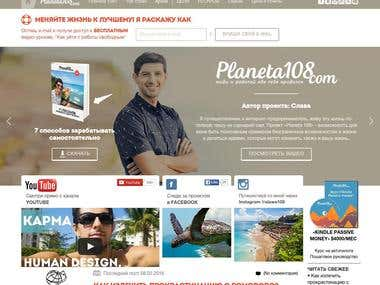 Planeta Website