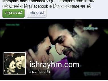 iShra App