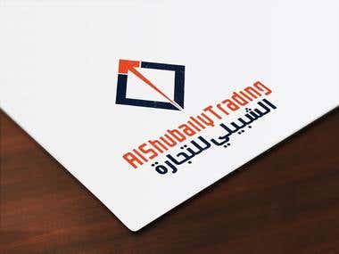 Al Shubaily Trading