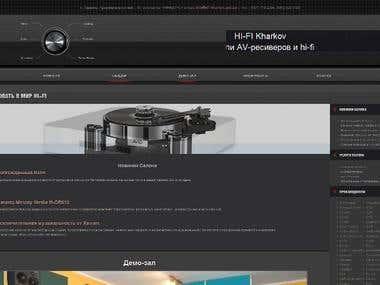 Адаптивный дизайн сайта/доработка кода