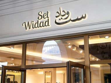 Set Widad Restaurant Dubai