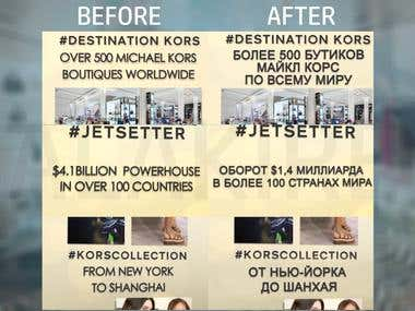Michael Kors Video Localization ENG-RUS