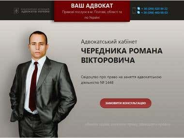 lawyer.pl.ua