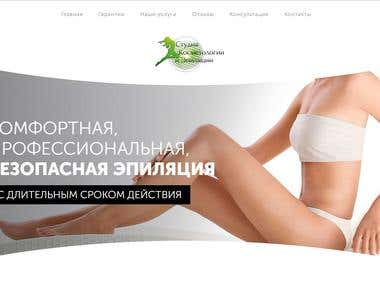 Salon hair removal Moscow