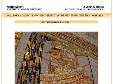 Website - Mons Haemus