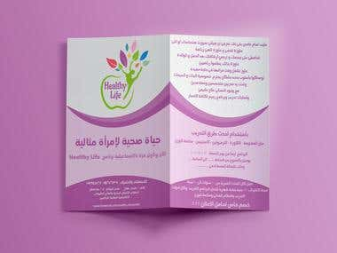Brochure 2 Fold