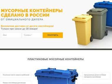контейнеры-мусорные.рф